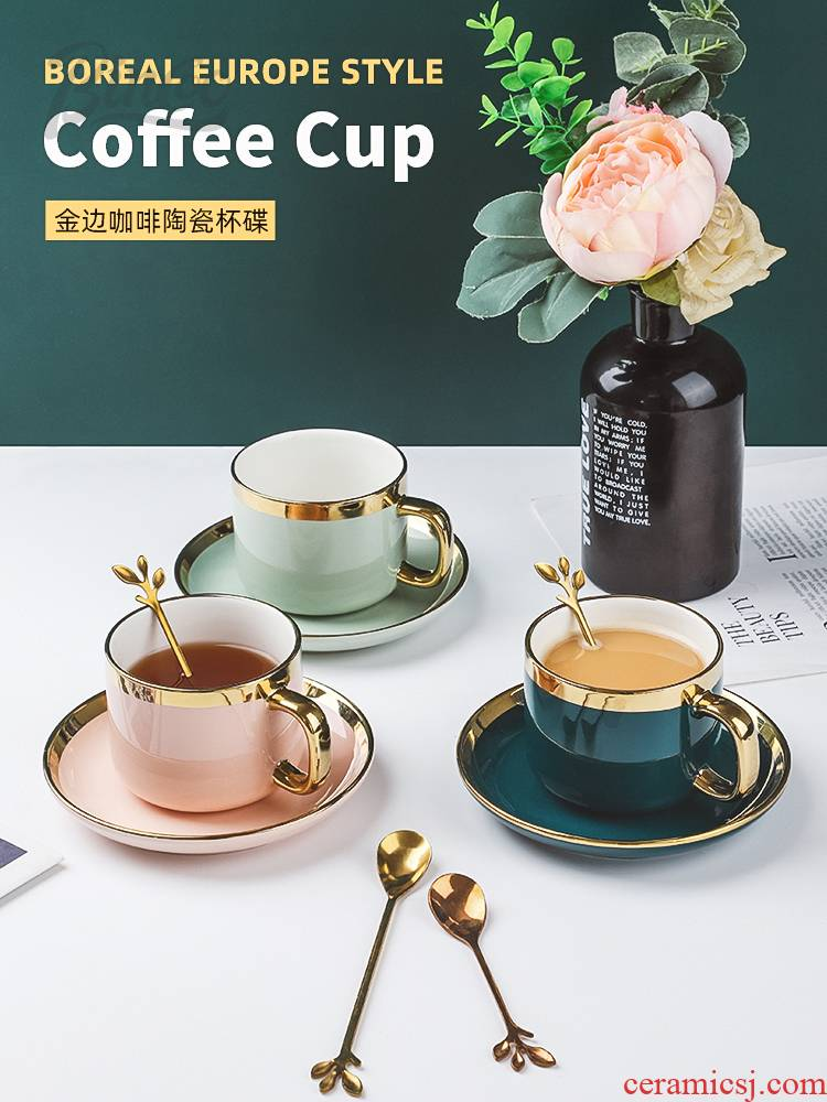 Bincoo contracted north European ceramic coffee cup with a suit of household small key-2 luxury coffee cups and saucers teaspoons of afternoon tea