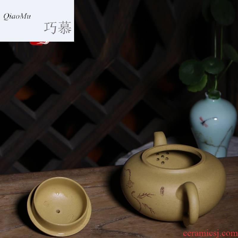 Qiao mu HM it yixing manual undressed ore tea kettle period of clay pot new classical teapot tea set