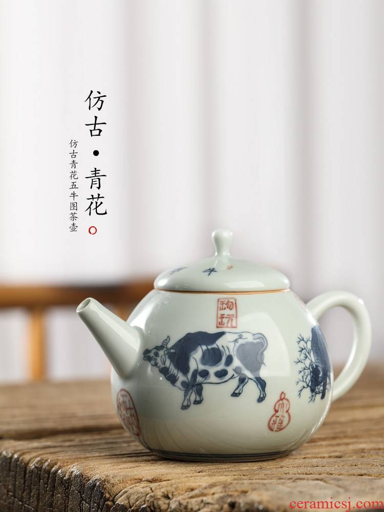 Pure manual teapot single jingdezhen hand - made zodiac WuNiu ceramic tea pot pot of Chinese style ball hole teapot