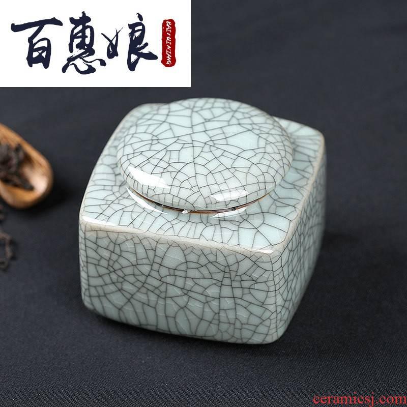 (niang longquan celadon caddy fixings tin can storage tanks ceramic POTS boutique seal pot creative quadrate tea