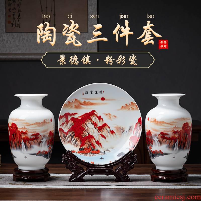 Jingdezhen ceramics floret bottle furnishing articles luck three - piece home sitting room porch TV ark, adornment
