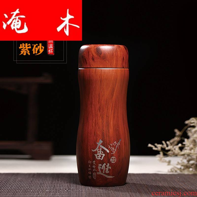 Submerged wood yixing ores are it by the pure manual violet arenaceous log keep - a warm glass tea cup