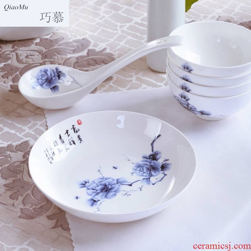Qiao mu JYD jingdezhen blue and white porcelain plate rice dish plate ipads porcelain tableware ipads plate Chinese soup plate plate 8 inches