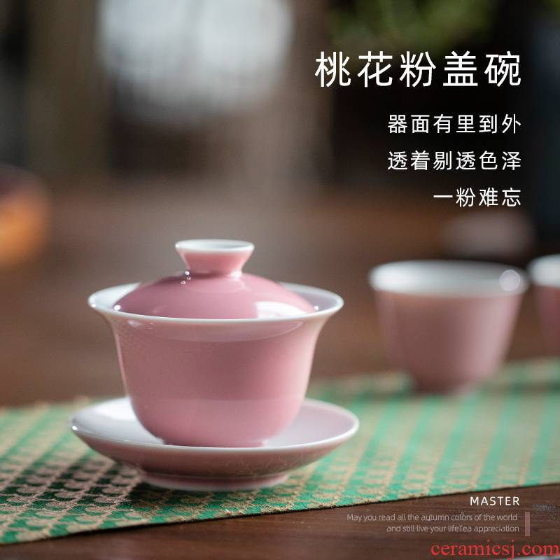 On a new mountain sound of jingdezhen ceramic color glaze three to tureen high - end tea bowl bowl is not hot thin foetus tureen