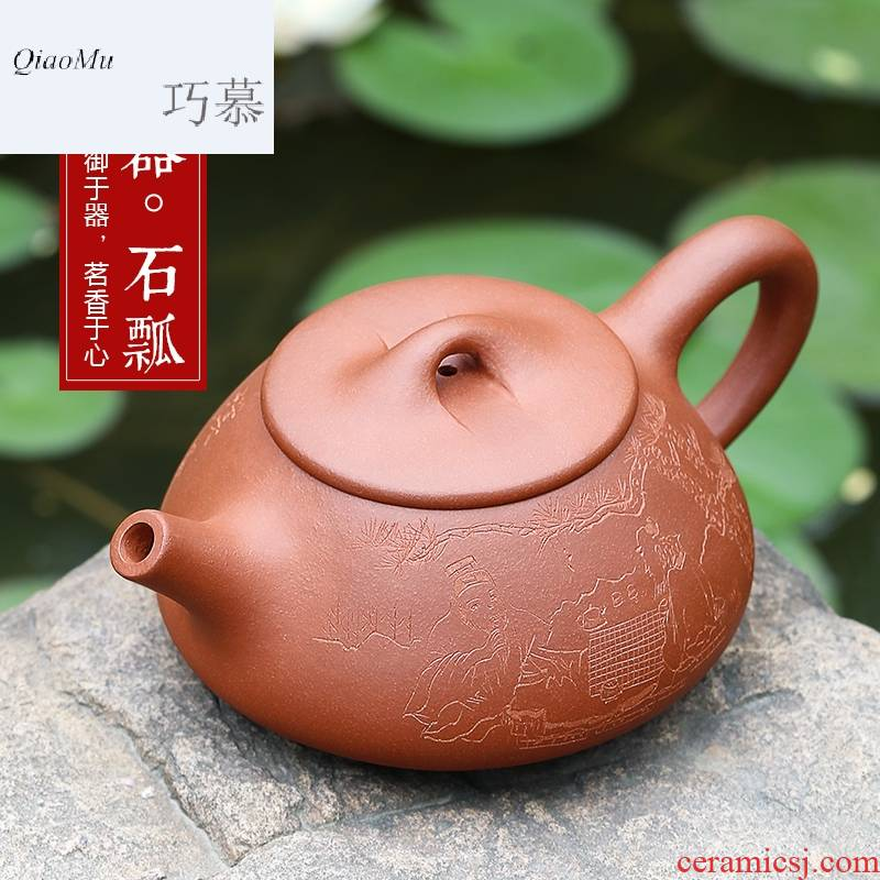 Qiao mu HM famous yixing pure manual it undressed ore authentic the qing cement household kung fu teapot tea set