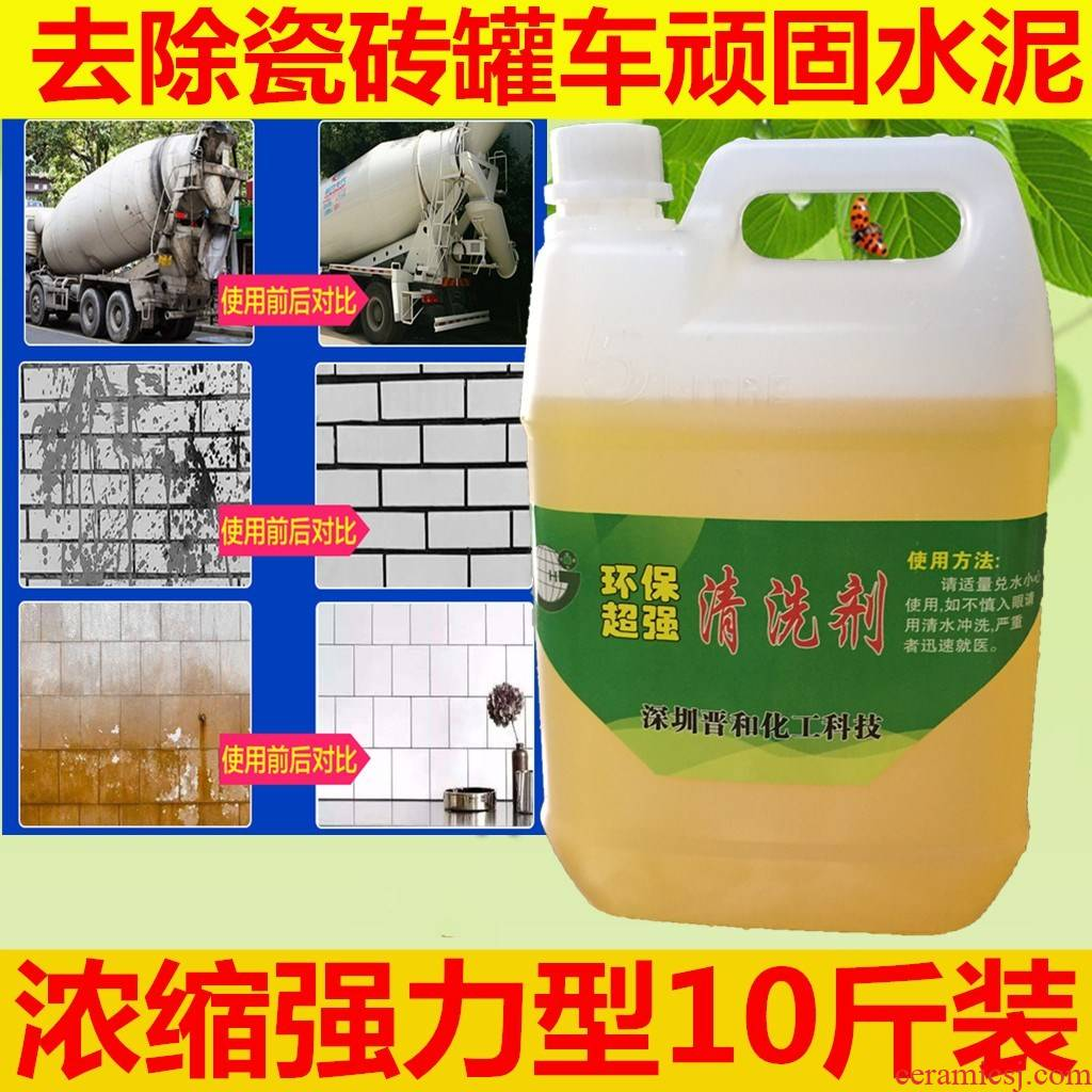 10 jins industry strong hydrochloric acid solution in addition to cement tanker with detergent to wash the toilet tiles soluble cement Nemesis