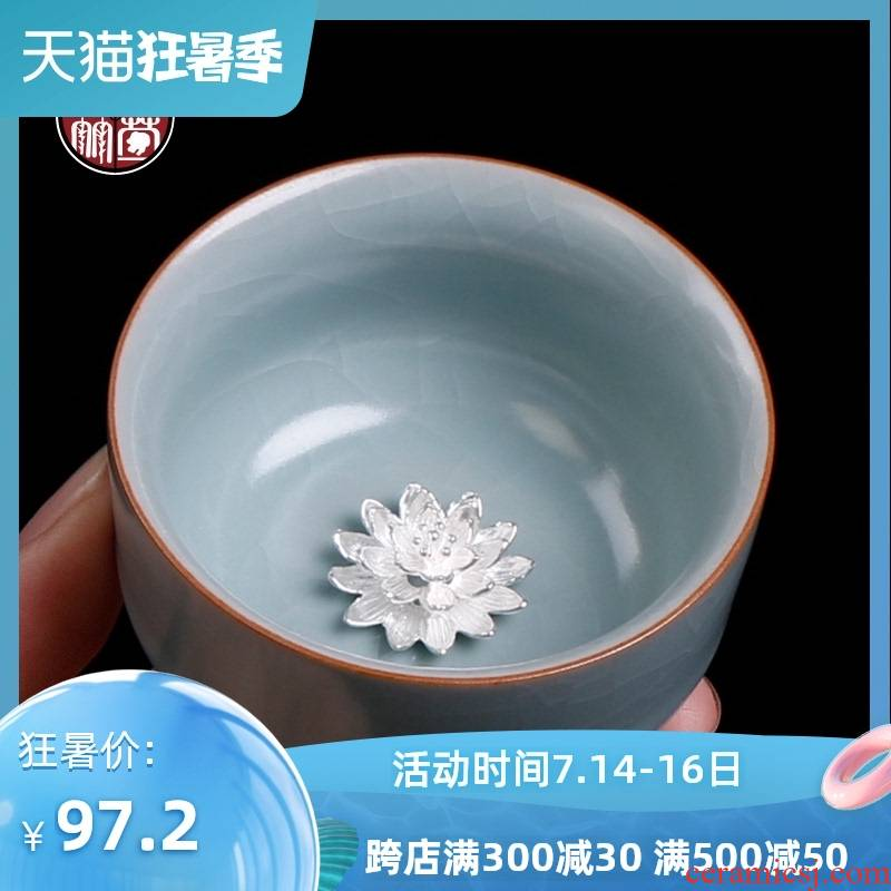 Kung fu tea cups a single manual silver ceramic sample tea cup cup on your up market metrix who can dojo.provide is a large single cup home