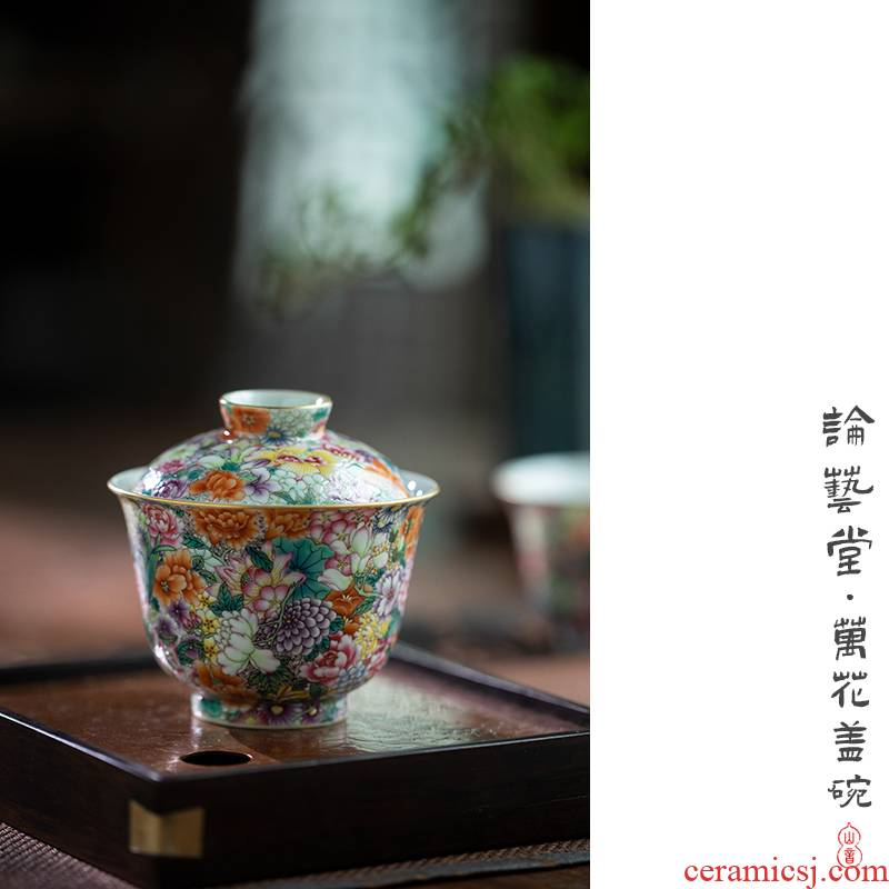 And found of art hall ground flower tureen jingdezhen pastel hand - made ceramic tureen only a single second tureen tea bowl