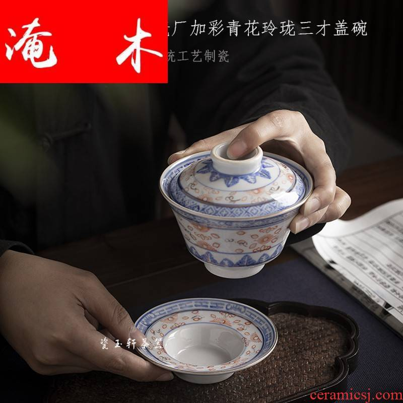 Submerged wood jingdezhen porcelain jade hin ceramic tea set the old factory in the 80 s blue bucket color and exquisite exquisite tureen three