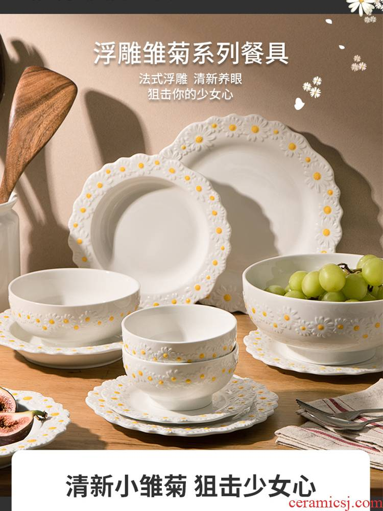 Web celebrity beautiful Daisy anaglyph creative household soup shallow dish dish dish plate ceramic tableware suit combinations