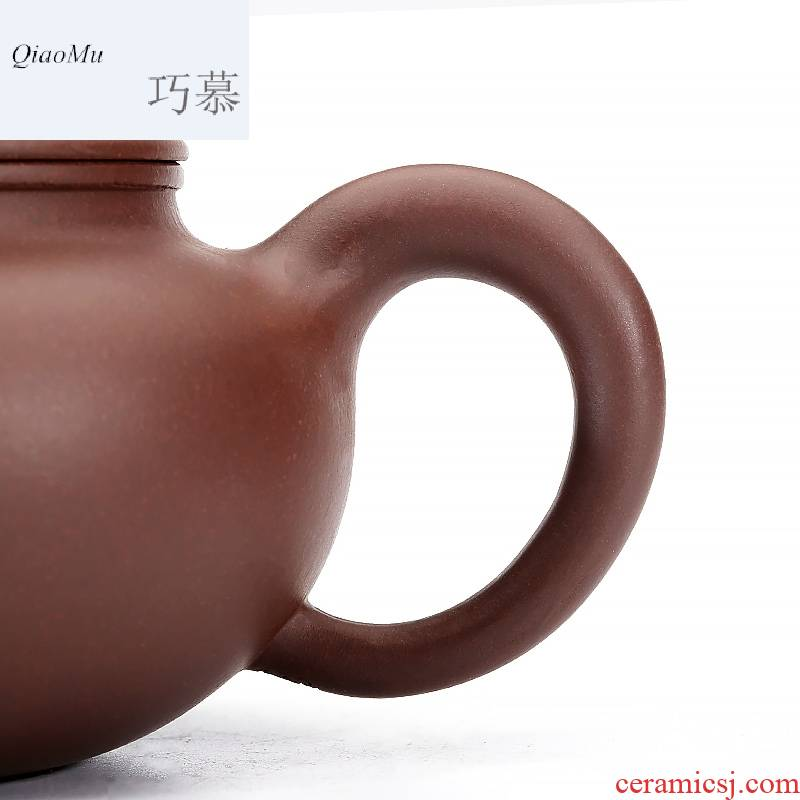 Qiao mu SU yixing thin body undressed ore purple clay make tea are it to maintain household of Chinese style kung fu tea set the teapot