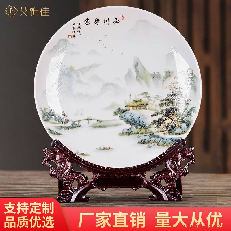 The custom of jingdezhen ceramic plate sitting room adornment furnishing articles of The new Chinese style household act The role ofing is tasted rich ancient frame wine crafts