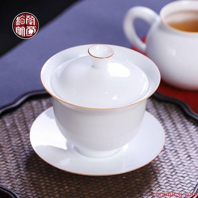 White porcelain tureen contracted from lard White dehua only three tureen thin foetus single kung fu tea tea bowl of small cups