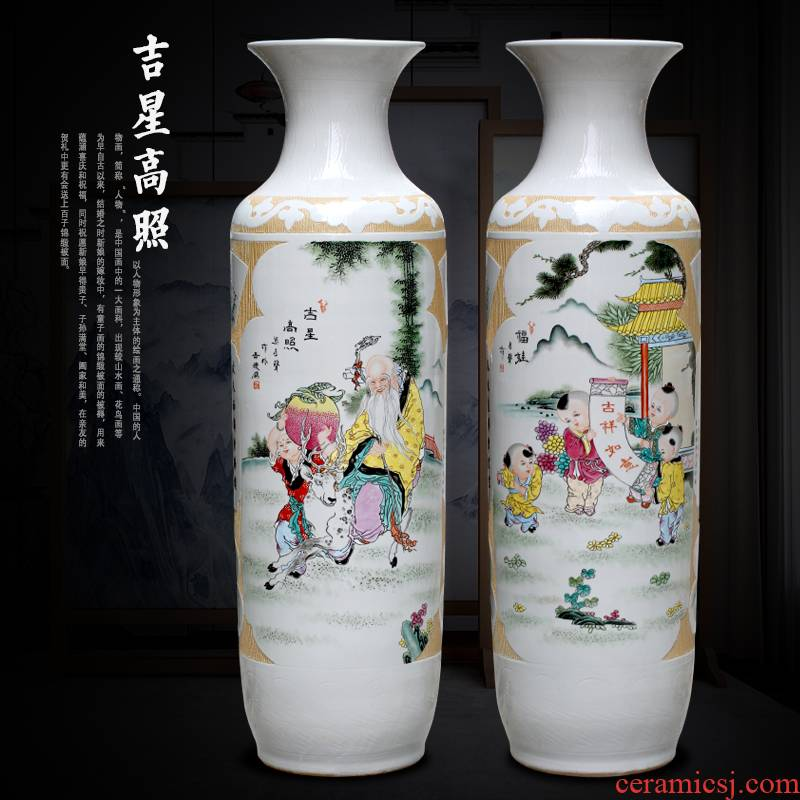 Jingdezhen ceramic hand - made lucky character figure sitting room of large vase study Chinese furnishing articles