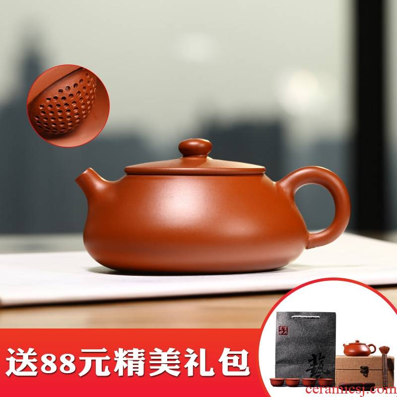 Qiao mu YM authentic yixing ores are it by the pure manual teapot tea zhu debris gourd ladle pot of beans