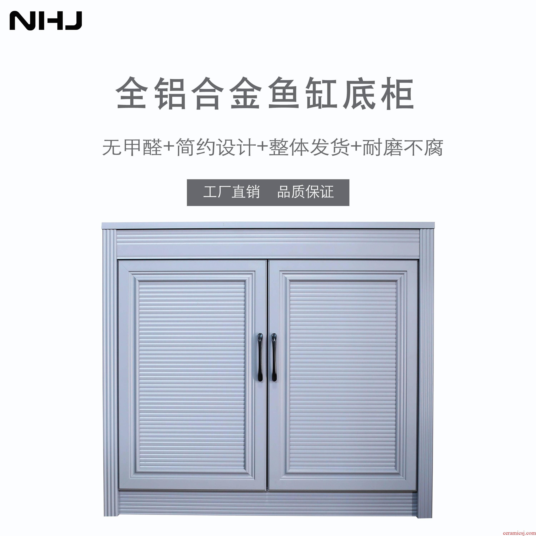 NHJ aluminum tank bottom ark bottom ark of aquatic animals of super white grass cylinder cylinder base ground ark cabinet