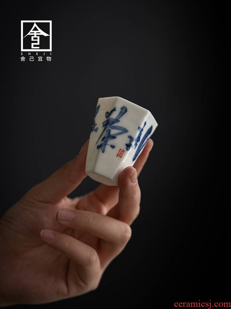 """The Self - """"appropriate content blue master cup of hand - made of retro sample tea cup tea cups of kung fu tea set small ceramic tea cups"""