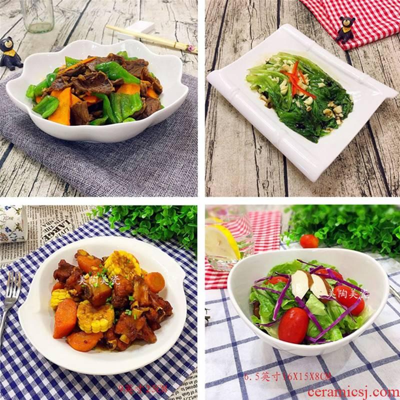 Creative ceramic dish pure western household food dish soup plate FanPan hotel tableware bag fruit plate mail