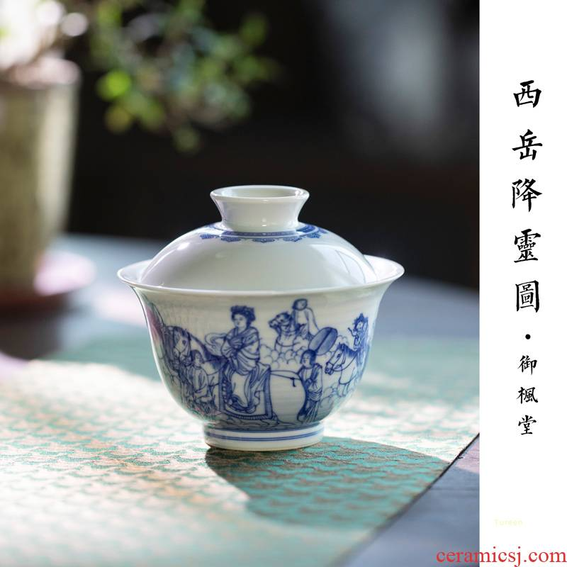 Royal west # maple drop LingTu tureen jingdezhen blue and white two hand - made to make tea tureen single bowl bowl