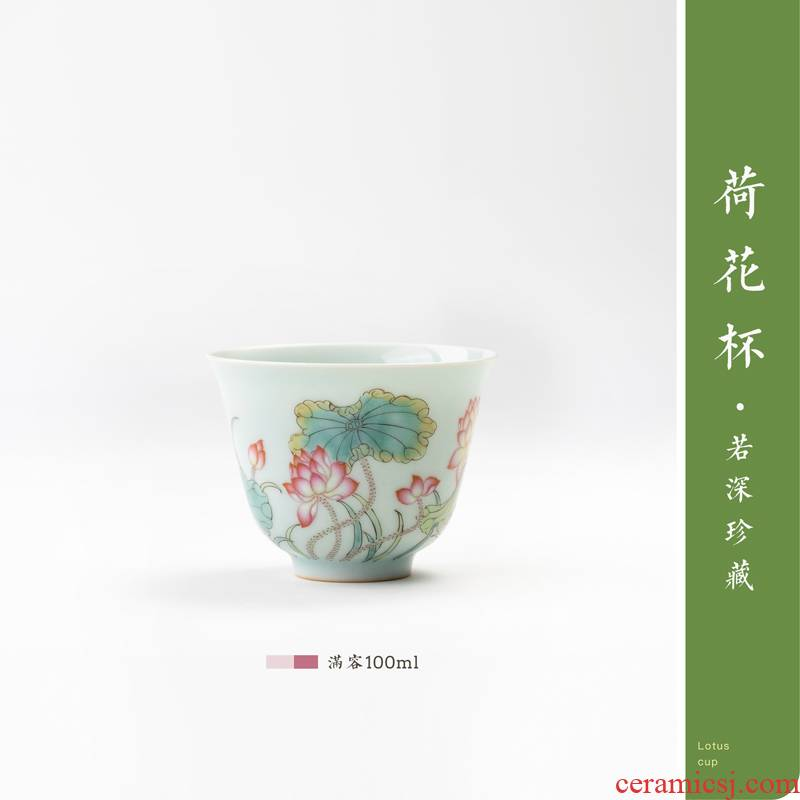 If deep treasure lotus cup of jingdezhen checking ceramic cups master cup kung fu tea sample tea cup