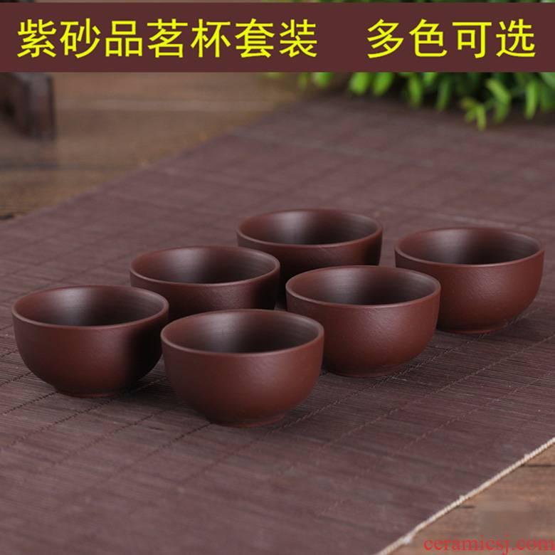 Hui shi special kung fu tea sets yixing purple sand sample tea cup noggin ceramic cup zhu mud straight koubei package