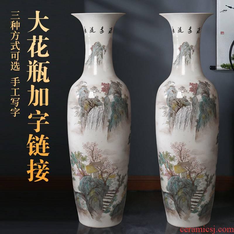 Jingdezhen porcelain, flagship product customization ribbon write to write by the glaze shoot the links