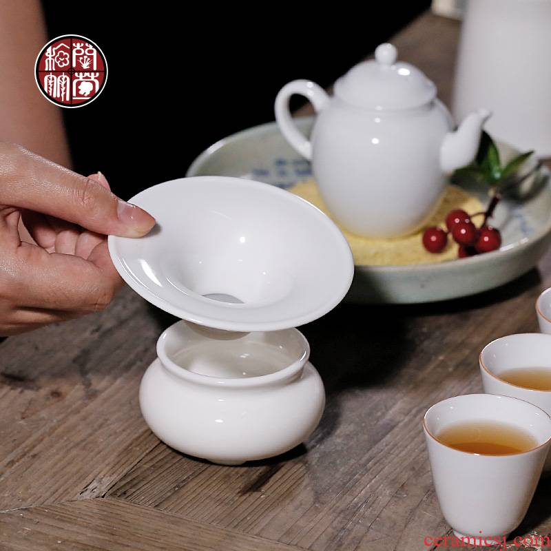 Dehua white porcelain tea strainer kunfu tea filter good ceramic contracted tea tea shelf parts