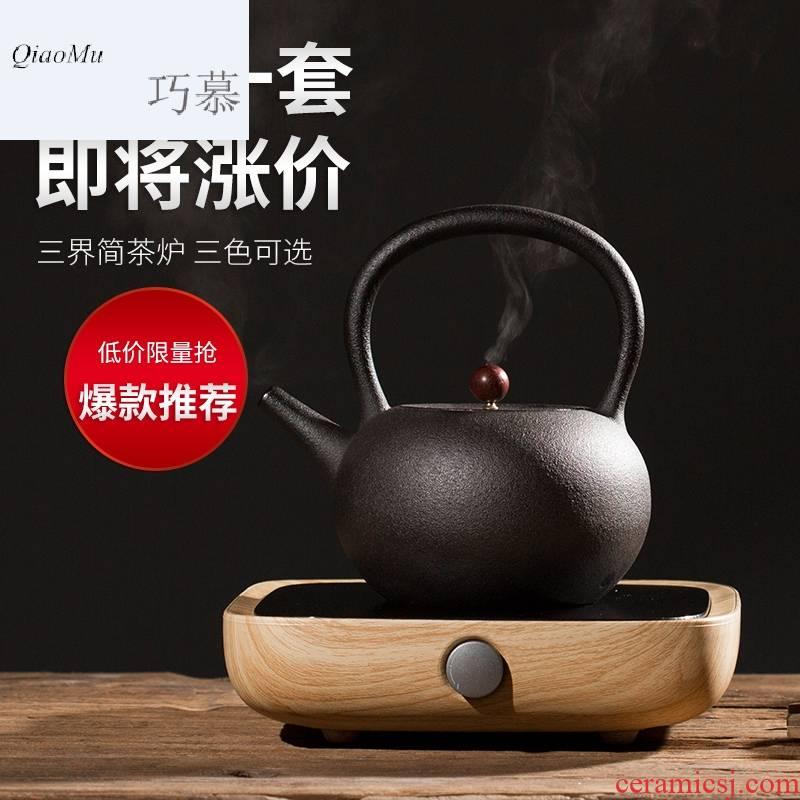 Qiao mu CMJ contracted household electrical TaoLu electric tea stove electric jug black pottery tea set suit small mini brewed
