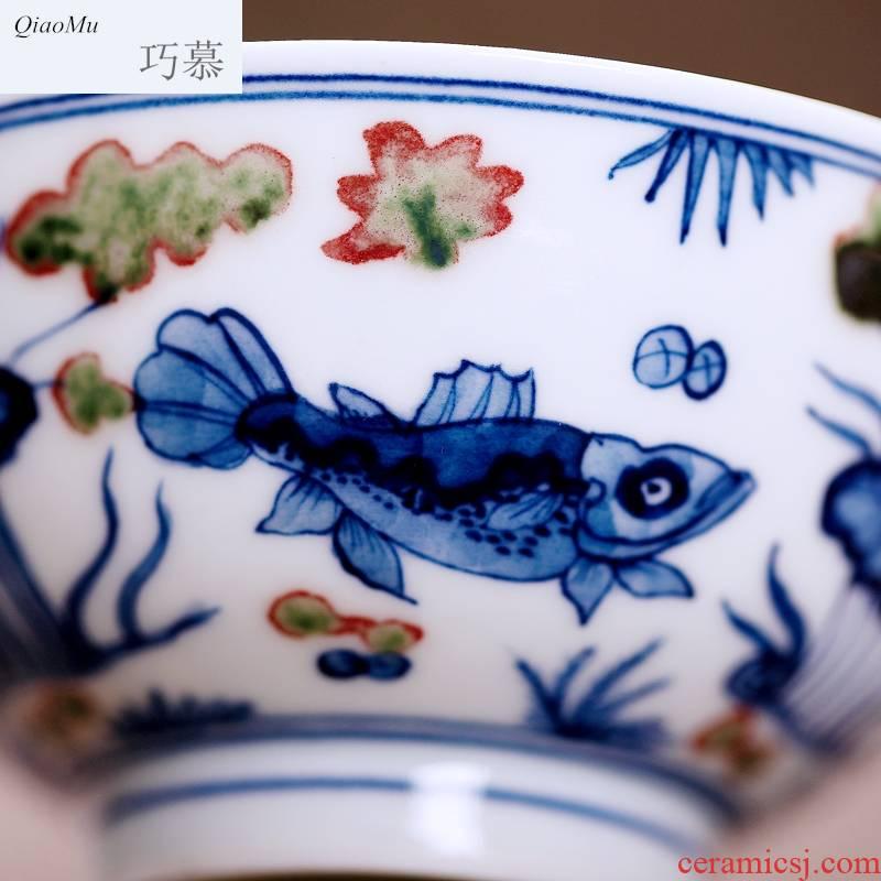 Qiao mu JYD jingdezhen blue and white ceramics youligong hand - made sample tea cup kung fu small tea cup tea cups