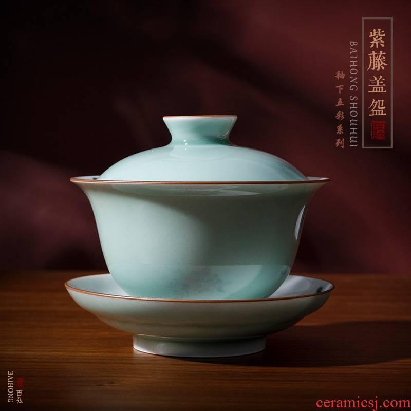 Hundred hong under glaze color wisteria only three cups of tea bowl of jingdezhen manual tea color glaze tureen tea cups