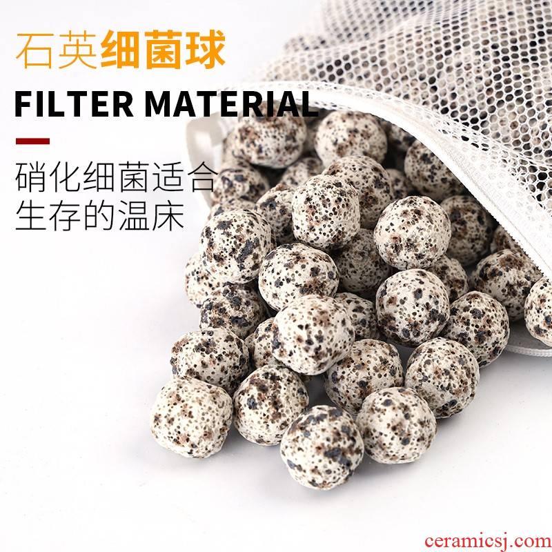 The Aquarium filter bacteria ball far infrared nano ball ring ceramic ring hollow Shi Yingqiu nitration house