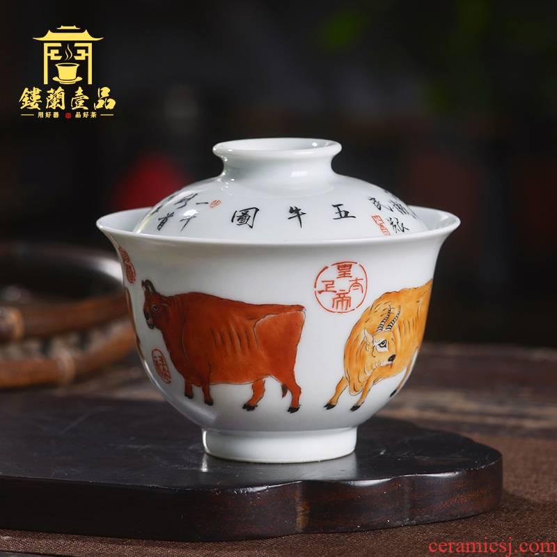 Jingdezhen ceramic all hand - made pastel two to five NiuTu tureen tea bowl three single cup bowl of kung fu