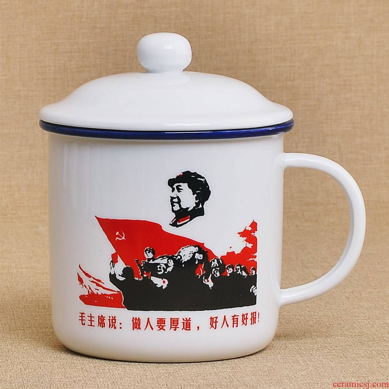 Small tea urn ginseng wine ChaGangZi chairman MAO MAO name nostalgic old iron magnetic steel cups cup enamel cup