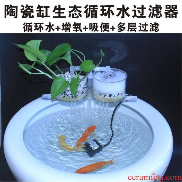Ceramic aquarium filter circular cylinder - oxygen absorption and the filter box to breed fish in the circulating water purification filter pumps