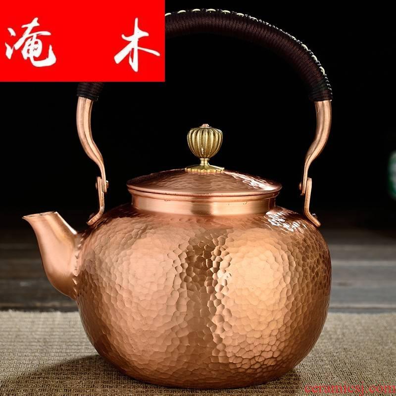 Flooded wooden plates by hand kettle kung fu tea pot home upset hammer eye grain copper pot of electric TaoLu boil tea