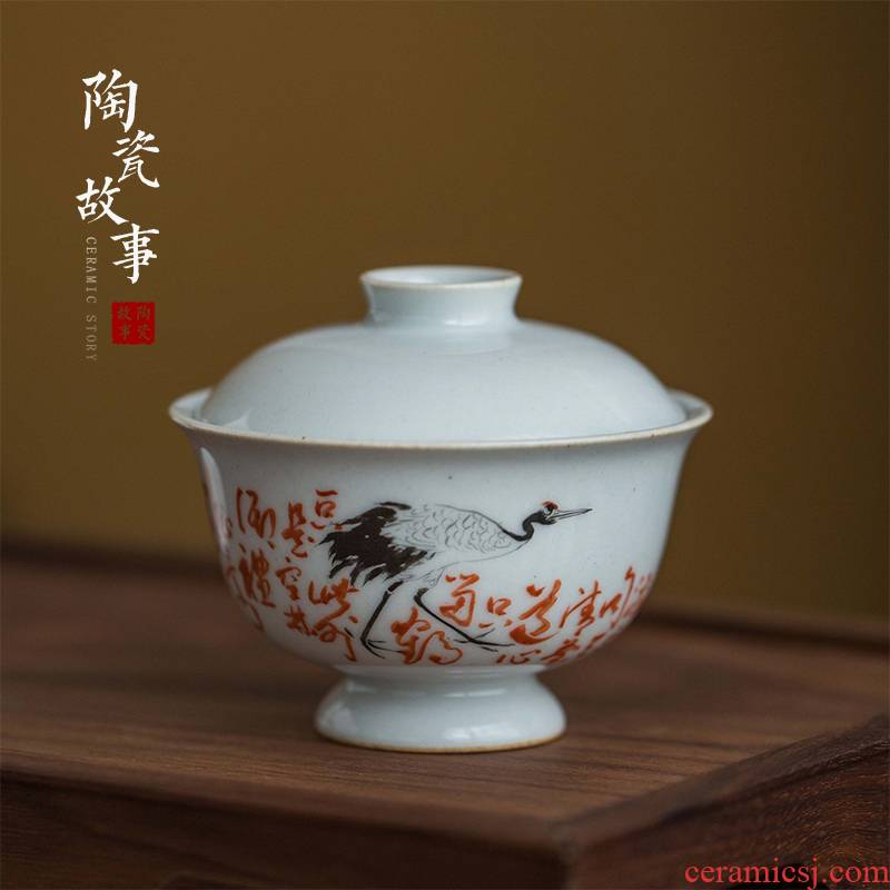 High - end checking hand - made ceramic story town tureen only three tureen individual poems cranes footed tureen
