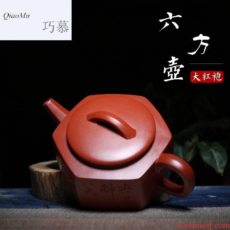Qiao mu HM yixing it all hand famous tea tea set undressed ore dahongpao six penghu - glance collection work