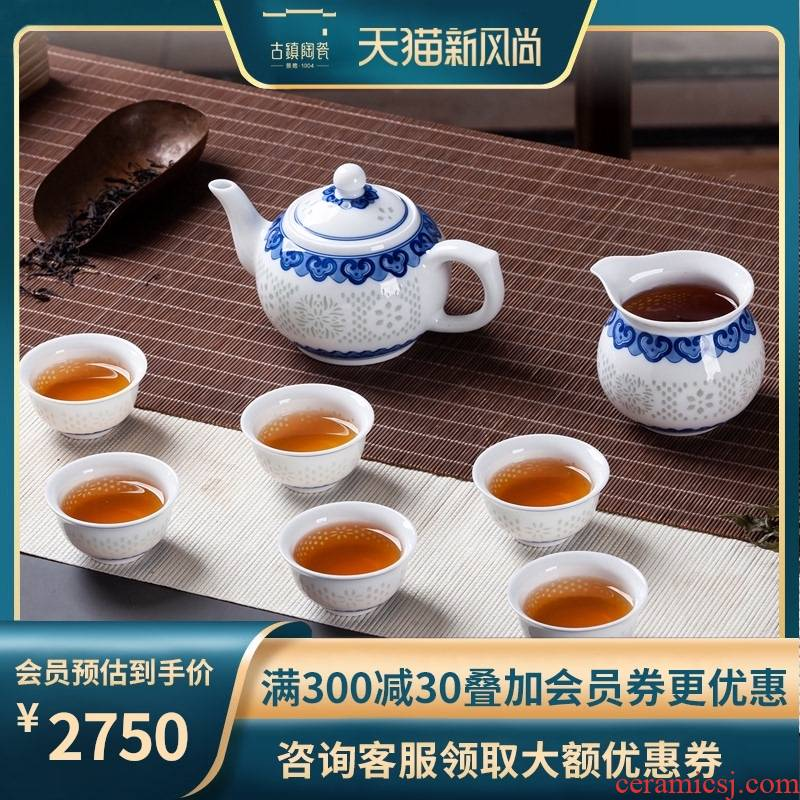 Ceramic tea set suits for with light blue and white and exquisite key-2 luxury hand - made porcelain office high - end home sitting room kung fu tea pot