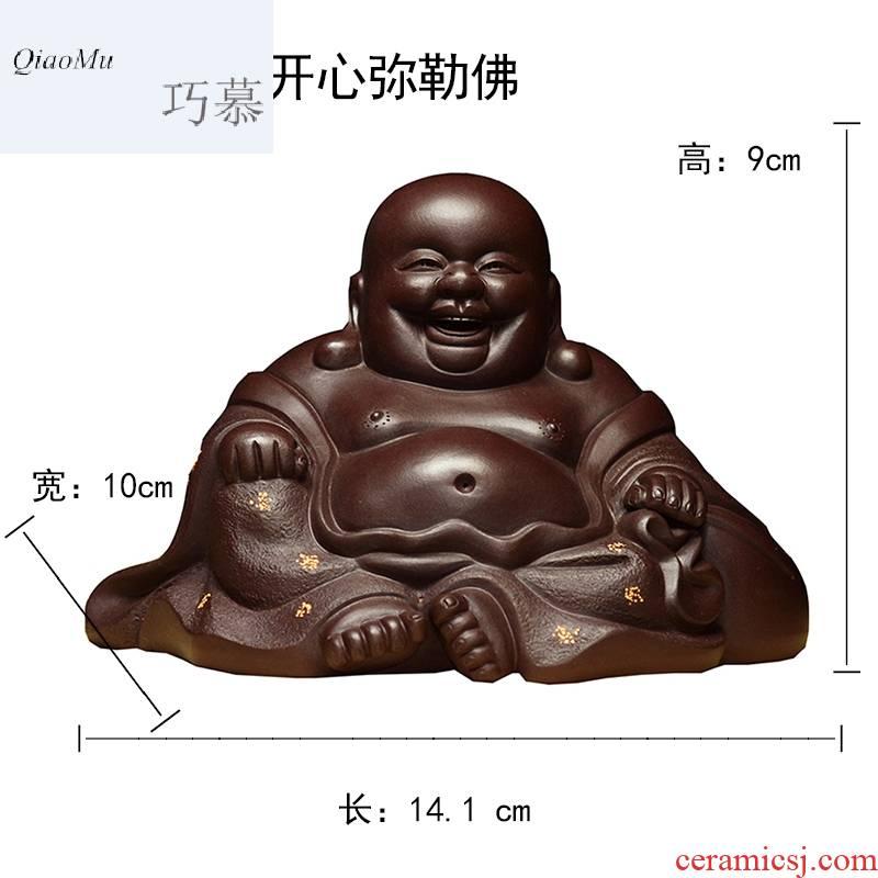 Qiao mu QD large happy maitreya famous yixing purple purple clay Xiong Hai furnishing articles tea play only manual its
