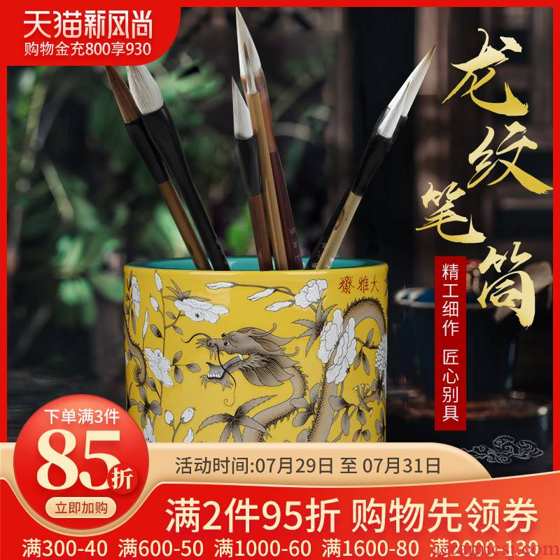 Jingdezhen porcelain brush pot furnishing articles study of Chinese style household office desktop receive creative gifts