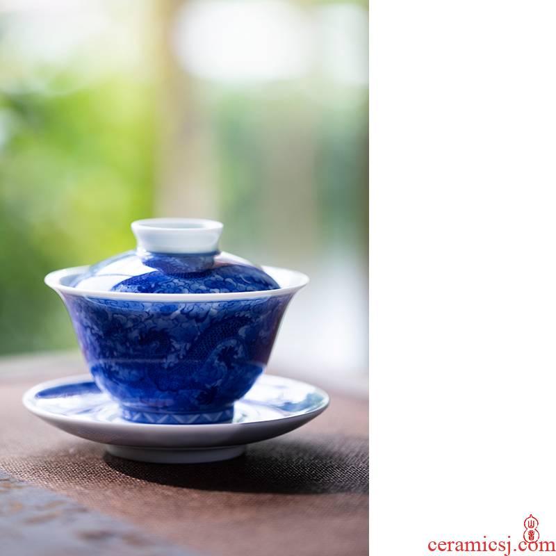 Day blue green room hand - made yunlong three just tureen jingdezhen ceramic tureen not hot tea bowl of tea set