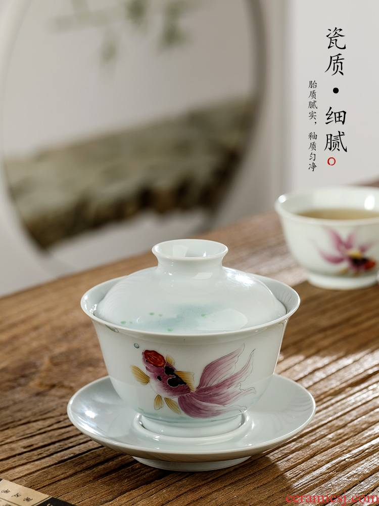 Jingdezhen hand - made only three tureen tea cups of Chinese style restoring ancient ways goldfish bowl is pure manual ceramic kung fu tea set against the very hot