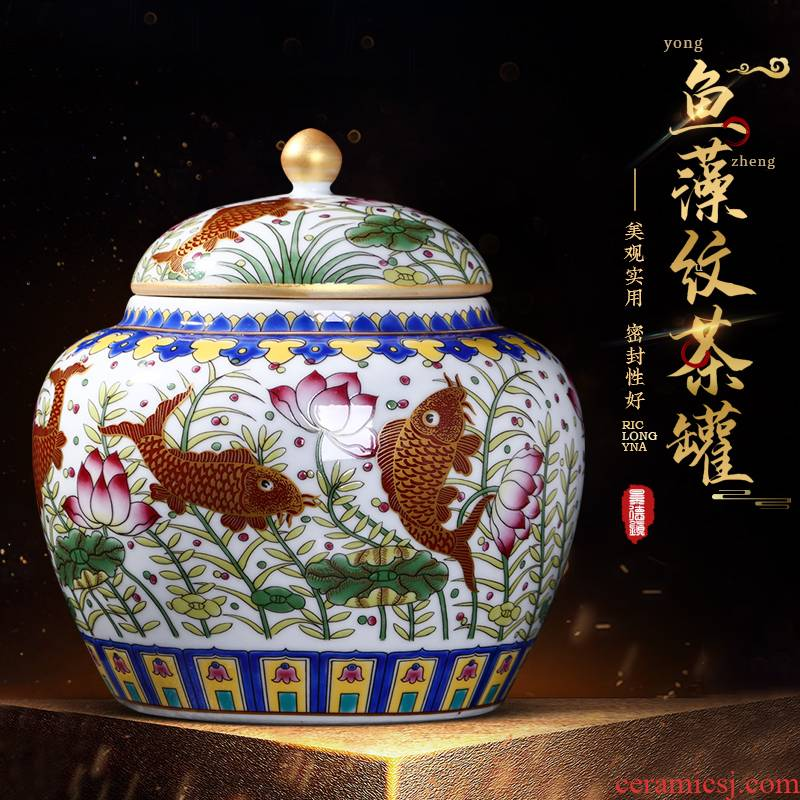 New Chinese style restoring ancient ways of jingdezhen ceramics colored enamel puer tea caddy fixings storage tank with cover seal pot
