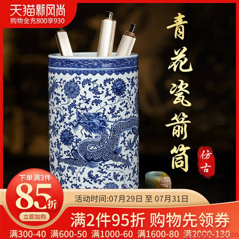 Antique blue and white porcelain of jingdezhen ceramics furnishing articles sitting room TV cabinet decoration of Chinese style household porcelain decoration