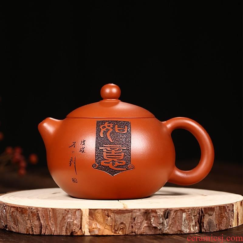 Qiao mu YM yixing undressed ore ceramic tea pot - famous pure checking pot of kung fu tea set mud ruyi zhu xi shi