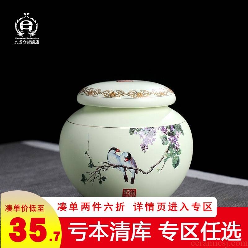 Red the caddy fixings jingdezhen ceramic seal tank storage tank tea pot large green POTS pu - erh tea POTS