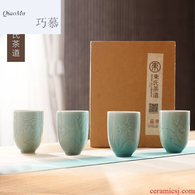 Qiao mu SU longquan celadon ceramic tea cup tea sets office cup tea cup business a cup of water glass box