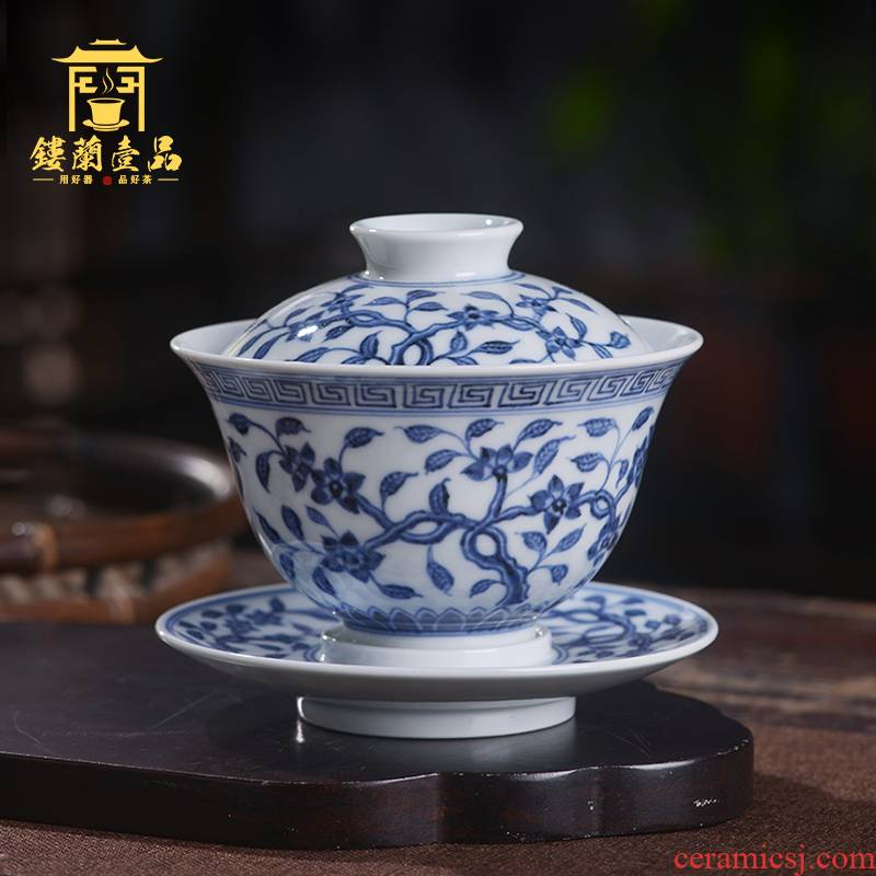 Jingdezhen ceramic blue and white maintain all hand - made folding branches spend three to make tea tureen kung fu tea cup large bowl