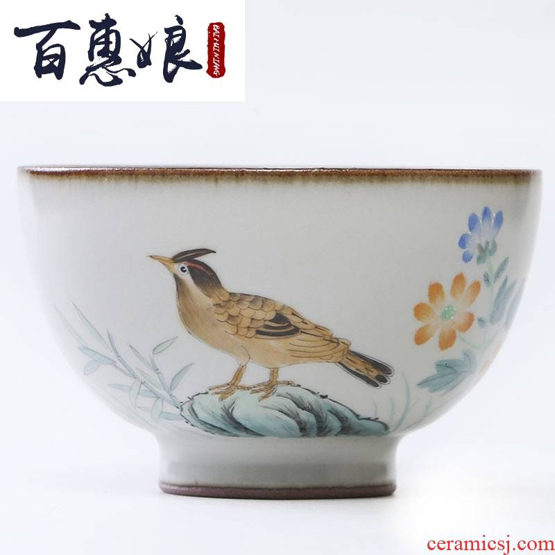 (niang hand - made ribbon bird your up teacup personal single CPU master cup kung fu tea bowls of jingdezhen checking products