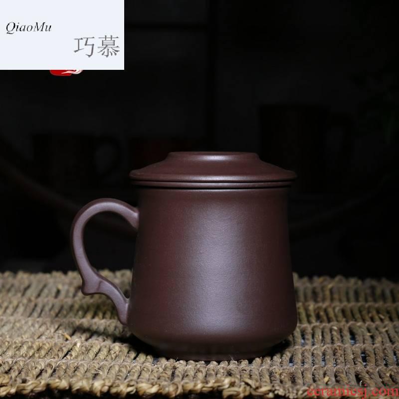 Qiao mu HM purple purple sand cup yixing pure manual cups undressed ore dragon blood sand tank filter glass tea set